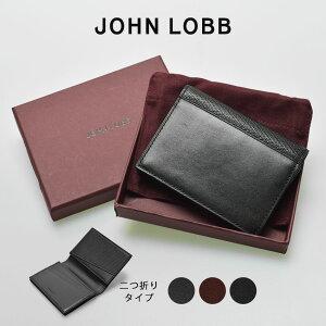 【限定クーポン配布!】【JOHN LOBB】 ジョンロブ レザー カードケース 全3色 ラスプ ガセット カード ホルダー RASP GUSSET CARD HOLDER YS0244L 1R 2B 5A メンズ レディース バレンタイン