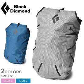 【BLACK DIAMOND】 ブラックダイヤモンド リュック ペットボトルホルダー 山登り キャンプ ディスタンス 15 バックパック DISTANCE 15 BACKPACK BD681224 メンズ レディース 鞄 通勤 通学 カジュアル ブランド スポーティ 自転車
