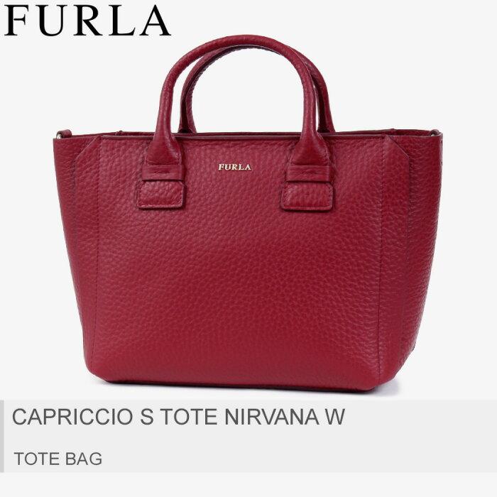送料無料 FURLA フルラ トートバッグ チリエージャカプリッチョ S CAPRICCIO S TOTE NIRVANA W 920217 レディース