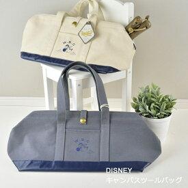 ワークソン W.S.C キャンバス バッグ ツールバッグ ディズニー ミッキー Workson Disney トートバッグミッキーマウス インテリア 布製 雑貨 おしゃれ キャラクター かわいい ポケット 布 帆布 シンプル ナチュラル 大容量 鞄 カバン