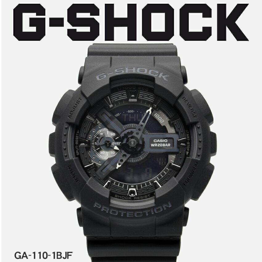 【お取り寄せ商品】 送料無料 G-SHOCK ジーショック CASIO カシオ 小物 腕時計 ブラック GA-110 GA-110-1BJF メンズ 【メーカー正規保証1年】