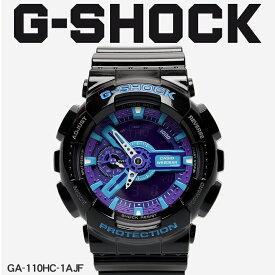 【お取り寄せ商品】 G-SHOCK ジーショック CASIO カシオ 小物 腕時計 ホワイト ハイパー・カラーズ HYPER COLORS GA-110HC-1AJF メンズ 【メーカー正規保証1年】