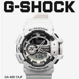 【お取り寄せ商品】 G-SHOCK ジーショック CASIO カシオ 小物 腕時計 ホワイト ハイパーカラーズ HYPER COLORS GA-400-7AJF メンズ 【メーカー正規保証1年】