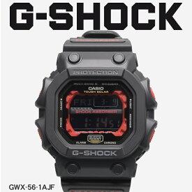 【お取り寄せ商品】 G-SHOCK ジーショック CASIO カシオ 腕時計 ブラック ジーエックスシリーズ GX SERIES GXW-56-1AJF メンズ 【メーカー正規保証1年】