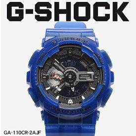 【お取り寄せ商品】 G-SHOCK ジーショック CASIO カシオ 腕時計 ブルー コーラルリーフカラーシリーズ CORAL REEF COLOR SERIES GA-110CR-2AJF メンズ 【メーカー正規保証1年】