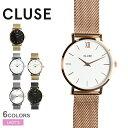 送料無料 CLUSE クルース 腕時計 全6色 ミニュイ 33 メッシュ MINUIT 33 MESH CL30012 CL30013 CL30009 CL30010 CL30025 CL30026 レディース