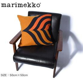 マリメッコ クッションカバー MARIMEKKO クッションカバー 50×50cm 70109-893 ブランド クッションカバー ファブリック 北欧 オシャレ ブラウン オレンジ ブラック ケイサリンクルーヌ
