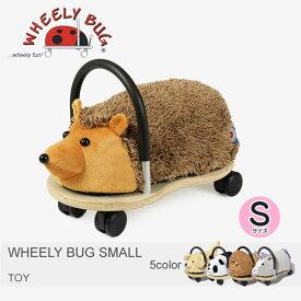 【限定クーポン配布!】WHEELY BUG ウィリーバグ 室内用乗り物玩具 ウィリーバグ スモール WHEELY BUG SMALL DC1 CPD1 CHH1 LC1 UC1 キッズ&ベビー(子供用)