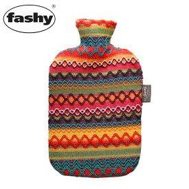 [20日限定☆24hSALE]開催! ファシー FASHY COVER IN PERU DESIGN 2.0L ペルーデザインカバーボトル HWB 6757-25湯たんぽ 水枕 ドイツ製 プレゼント ギフト キッズ ベビー