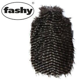 【最大3000円クーポン】【FASHY】 ファシー 湯たんぽ FAKE FUR COVER 2.0L (FASHY 67224 )メンズ(男性用) 兼 レディース(女性用) 湯たんぽ 水枕 ドイツ製 プレゼント ギフト キッズ ベビー