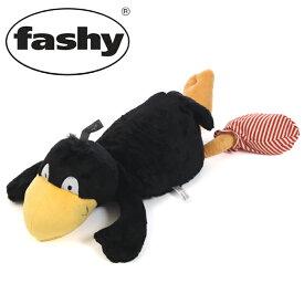 【最大3000円クーポン】【FASHY】 ファシー 湯たんぽ DERKLEINE RABE SOCKE (FASHY 6670 )キッズ(子供用) 湯たんぽ 水枕 ドイツ製 プレゼント ギフト ベビー