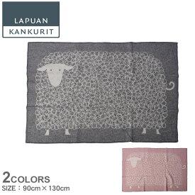 ラプアンカンクリ ブランケット メンズ レディース LAPUAN KANKURIT 雑貨 ひざ掛け 羽織 インテリア 肩掛け 防寒 生活用品 日常品 普段使い 毎日使い ギフト プレゼント 北欧 柄 グレー ピンク ホワイト 白 100202 100203 KILI