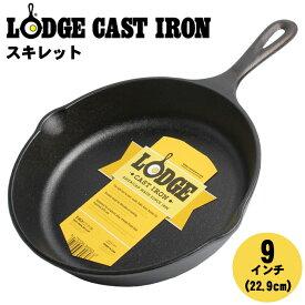 【週末限定SALE】LODGE ロッジ ロジック スキレット 9インチ フライパンL6SK3 LOGIC SKILLET 9inc 22.9cm 鍋(キッチン 用品 インテリア 料理 IH IH対応 クッキング パン) アウトドア キャンプ
