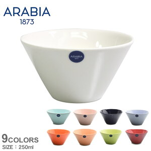 《限定200円クーポン配布!》アラビア 食器 ARABIA ココ ボウル XSサイズ 0.25L 北欧 食卓 雑貨 お皿 キッチン 用品 インテリア 料理 食器洗い機 対応 ギフト プレゼント 深皿 スープ ホワイト 白 1