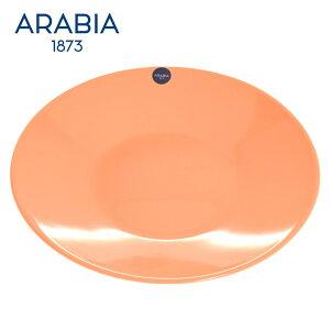 【限定クーポン配布】アラビア 食器 ARABIA ココ プレート 23cm 北欧 雑貨 お皿 キッチン 丸皿 贈り物 陶器 パスタ 誕生日 プレゼント ギフト シンプル ピンク オレンジ 1052307 KOKO PLATE 23cm
