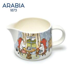 【ARABIA】 アラビア ムーミン 食器 アフタヌーン イン パーラー 350ml ミルク ソース 入れ 容器 AFTERNOON IN PARLOR 0.35L 1026057 北欧 雑貨 ピッチャー 陶器 イラスト インテリア キャラクター コップ ギフト プレゼント