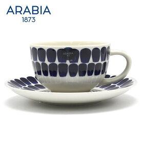 ARABIA アラビア トゥオキオ ティーカップ&ソーサー セット 260ml コバルトブルー COBALT BLUE 184663 083812北欧 食器 陶器 磁器 コップ 柄 イラスト カップ キッチン メンズ レディース フィンランド製