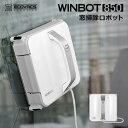 WINBOT ウィンボット ECOVACS エコバックス W850 ガラスクリーニングロボット 静音モデル 窓拭きロボット 「変なホテル」でも活躍中