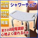 【あす楽】【送料無料】バスチェアー SunRuck SR-SBC005 お風呂椅子 介護用 高さ調整可能 背なし