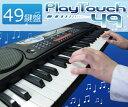 【あす楽】【送料無料】 電子キーボード SunRuck(サンルック) PlayTouch49 プレイタッチ49 電子ピアノ 49鍵盤 楽器 SR-DP02 ブラ...