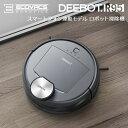 【あす楽】ロボット掃除機 スマホ連動 Amazon Alexa対応 ディーボット ECOVACS エコバックス DEEBOT DR95 チタンブラ…