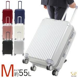 スーツケース Mサイズ 容量55L 3〜5泊 TSAロック付き キャリーバッグ 軽量 4輪 ファスナータイプ Sunruck SR-BLT028-WH