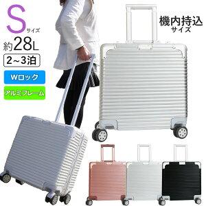 スーツケース 機内持ち込み アルミフレーム Sサイズ TSAロック付き 1〜3泊 容量28L スーツケース アルミ アルミフレームスーツケース 4輪 軽量 小型 旅行バッグ 旅行鞄 旅行用品 バック ビジネ
