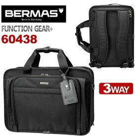 バーマス BERMAS ビジネスバッグ FUNCTION GEAR PLUS ファンクションギアプラス リュックサック リュック ショルダーバッグ 3WAY PC対応 2層式 ビジネス 通勤 出張60438