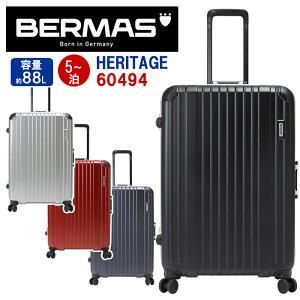 BERMAS バーマス スーツケース 88L heritage フレームスーツケース 一週間 長期 大型 特大 キャリーバッグ キャリー バッグ 送料無料 ストッパー TSA メンズ 男性 旅行 出張 ビジネス コーナーパッ