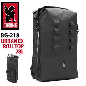 CHROME クローム バッグ リュック 大容量 28L 正規品 リュックサック バックパック デイパック かばん メンズ 男性 ビジネス ナールウェルデッド アーバン イーエックス ロールトップ 28 KNURLED WELDED URBAN EX ROLLTOP 28 BG-218