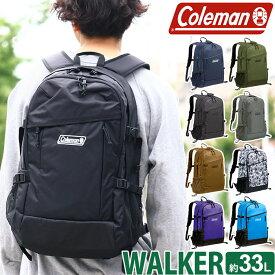 [ポイント10倍] コールマン Coleman リュック walker33 ウォーカー33 防災 正規品 リュックサック バックパック デイパック メンズ 男性 男の子 33L WALKER 33