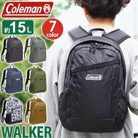 [ポイント10倍] コールマン Coleman リュック walker15 ウォーカー15 【正規品】 リュックサック バックパック デイパック メンズ レディース 男女兼用 キッズ ジュニア ブラック ネイビー 15L WALKER 15