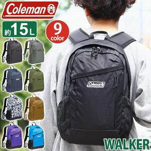 コールマン Coleman リュック walker15 ウォーカー15 【正規品】 リュックサック バックパック デイパック メンズ 男性 男の子 キッズ ジュニア ブラック ネイビー 15L WALKER 15