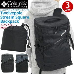 Columbia コロンビア リュック 正規品 メンズ ビジネス 通勤 通学 リュックサック デイパック バックパック バッグ カバン スクエア スクエアリュック スクエア型 ボックス型 男の子 男性 シン