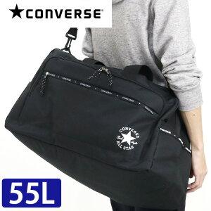 ボストンバッグ メンズ CONVERSE コンバース スタンダードタイプ 大容量 55L スリムロゴ ボストンバッグ ボストン ボストンバッグ バッグ かばん 男の子 男性 男子 通学 通勤 おしゃれ 人気 旅行