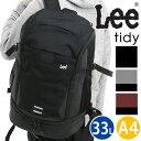 リュック Lee リー リュックサック バックパック デイパック 2層式 バッグ ブラック PC 通勤 通学 メンズ かばん 33L 軽量 A4 学生 通学 部活 男子 女子 デイリー タイディ tidy 320-16300