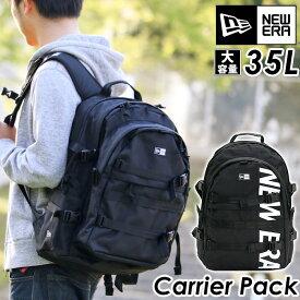 ニューエラ NEW ERA リュック 正規品 リュックサック デイパック バックパック メンズ レディース 男女兼用 ブラック 35L スケボーリュック デカリュック 大容量 キャリアパック Carrier Pack