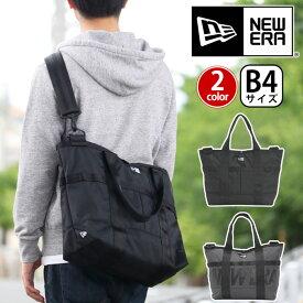 ニューエラ NEW ERA トート 正規品 トートバッグ メンズ 男性 男の子 男子 学生 通学 通勤 旅行 シンプル ショルダーベルト付き 2way A4 B4 22L Tote Bag