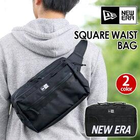 ニューエラ NEW ERA ウエストバッグ 正規品 ウエストバッグ ウエストポーチ ボディバッグ ワンショルダー メンズ レディース 男女兼用 ブラック 7L スクエアウエストバッグ Square Waist Bag