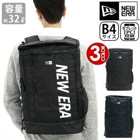 ニューエラ NEW ERA リュック 正規品 リュックサック デイパック バックパック メンズ レディース 男女兼用 ブラック 26L スクエアリュック ボックスパック Box Pack