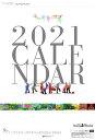 ■ヴィアグループ2021年カレンダー(中村都夢の世界)ご飲食代にご利用できる「最大31,000円分の割引券付!」2個以上…