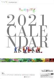 ■ヴィアグループ2021年カレンダー(中村都夢の世界)ご飲食代にご利用できる「最大31,000円分の割引券付!」2個以上で「全国送料無料!」