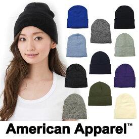 アメリカンアパレル ニット帽 AMERICAN APPAREL ニット帽 ニットキャップ 帽子 アクリル ライナー ビーニー レディース アメアパ ロゴ