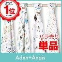 Aden-a_new3