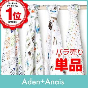 Aden a new3