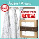 Aden-y_top3