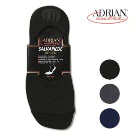 アドリアン ADRIAN 靴下 フットカバー 滑り止め付き 脱げない カバーソックス ショート丈 ショートソックス SALVAPIEDE エイドリアン メンズ 消臭 防臭 臭わない くつ下【レ15】