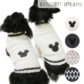 ベアフットドリームス ドッグウェア 犬 服 ペット ディズニー ミッキー コージーシック CozyChic DNPCC1065 ノルディック BDPCC1318 BAREFOOT DREAMS レディース 【レ15】