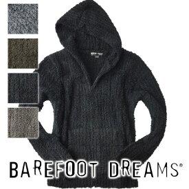 【1500円OFFクーポン】BAREFOOT DREAMS ベアフットドリームス メンズ 544 ベアフット フーディー パーカー 雑誌掲載【あす楽対応】【送料無料】