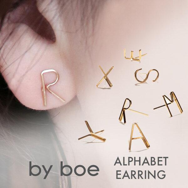 BY BOE バイボー イニシャル ピアス イヤリング ゴールド アルファベット ALFABET EARRINGS レディース アメリカ製 USA 【レ1000】